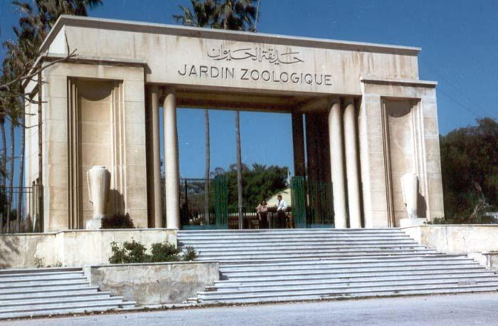 عاصمة السياحه العالميه Zoologique-1